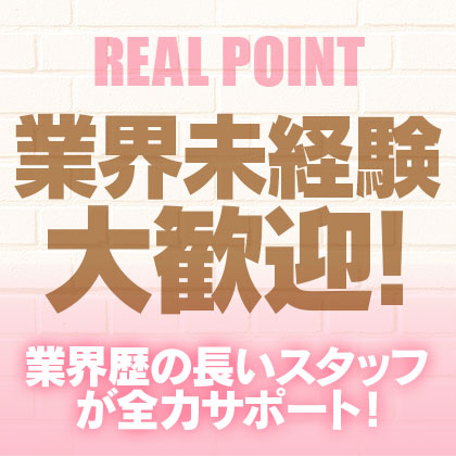 REAL-リアル-